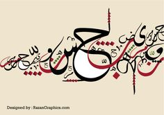 ... calligraphy desertrose arabic calligraphy pixels see more saved by