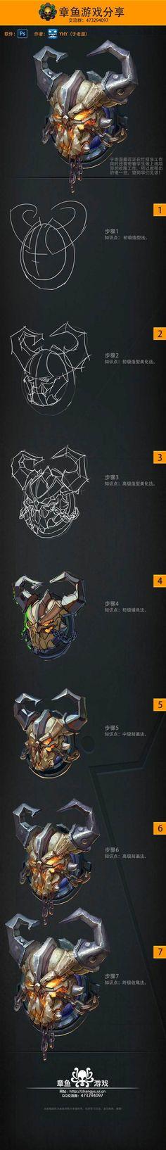 手游教程—写实徽章图标(4期) |GAM...: