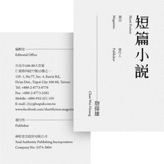 """Short fiction   wangzhihong.…"" on Designspiration"