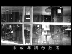 MATISSE 馬諦氏 - 舒淇/好久不見 [Long Version]