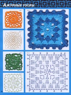Crochet Motifs with Charts                                                                                                                                                      Más