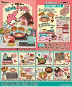 Re-ment Sanrio My Melody Hospitality Kitchen Complete set of 8 different designs. Diy Dollhouse, Dollhouse Miniatures, Dollhouse Furniture, Rement, Art Drawings Sketches Simple, Doll Shop, Sanrio Characters, Little Twin Stars, My Melody