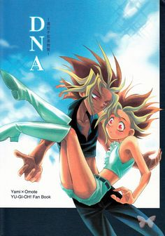 Product details: Yami Yugi x Yugi Item Title: DNA Produced by: Usapyon (Rie Kashidashi) Format: Doujinshi Language: Japanese Page Count: 44 Size: B5 Date Produced: 2006.07.13 (Third Printing) Conditio