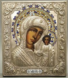 """A 20th century Russian Icon with Madonna and Child.  Repouseé frame with foliate border and Champlevé decoration.  Slight wear.  11 x 12 1/2"""" high overall.  ESTIMATE $400-600"""