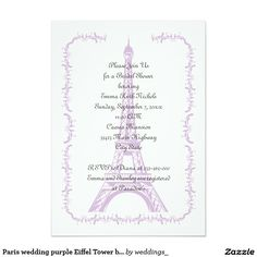 Paris wedding purple Eiffel Tower bridal shower 5x7 Paper Invitation Card