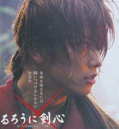 るろうに剣心 ~ Rurouni Kenshin ~ Samurai X