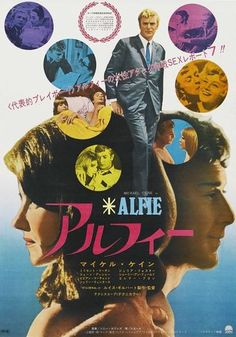 Sixties | Japanese movie poster for Alfie, starring Michael Caine, 1966