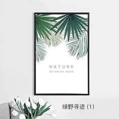 Zhuohuo green sighting modern simple living room decoration painting Nordic restaurant Guahua mystery murals bedroom minimalist