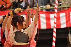 Kyudo (japanese archery)