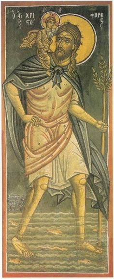 Saint Christopher, Alexander the great, Judgment day Christ Is Risen, He Is Risen, Saint Christopher, Byzantine Icons, Alexander The Great, God Pictures, Orthodox Icons, Christian Art, Saints