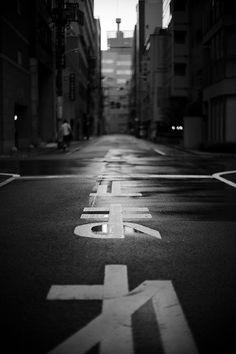 "Street sign ""Stop"" in Tokyo, Japan"