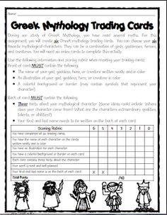 Today we worked on our culminating project for our Greek Mythology unit. The kids made trading cards for their favorite Greek characters. 6th Grade Social Studies, Teaching Social Studies, Teaching History, 4th Grade Reading, Reading School, Teaching Reading, Learning, Reading Activities, Summer Activities