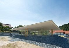 Hiroshima Hut in Japan by Suppose Design Office | Buildings | Architectural Review