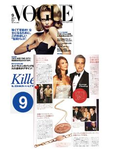 Garland Collection fine jewelry large rose gold Signature ID bracelet in Japanese VOGUE.