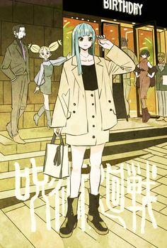 Twitter Manga Art, Manga Anime, Anime Kitten, Favim, Types Of Art, Pose Reference, Wall Prints, Wallpaper, Animation