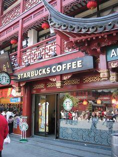 Starbucks cafe at the heart of Shanghai CBD