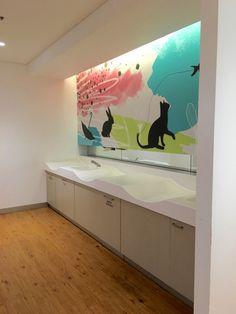 Macquarie Centre - Level 3 Parents Room