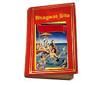 #Spiritual #books are the best source to know about our religious commandments, duties, and get guidance to leads life as recommended in Hindu religion. http://godsmantra.com/spiritual-items/spiritual-books.html