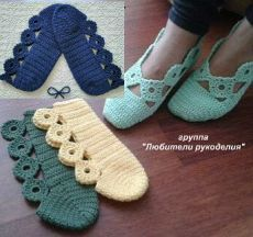 Very pretty design for crochet slippers.No parrern, just a picture of a yarn artist's work but they are so pretty I couldn't resist pinning!, Slipper ~can't find pattern though.A different way to assemble knitted / crocheted slippers. Crochet Slipper Boots, Crochet Slipper Pattern, Knitted Slippers, Crochet Patterns, Knitting Patterns, Crochet Diy, Love Crochet, Crochet Crafts, Sock Yarn