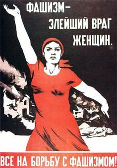 Bread for the Motherland PROPAGANDA POSTER A1 A2 A3 soviet food vintage