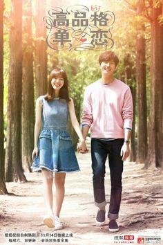 "Jung Il-Woo as Choi Se-Hoon and Jin Se-Yun as Yoo Yi-Ryung - ""High End Crush"" - 고품격짝사랑"