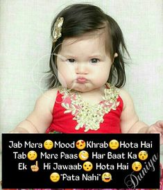 Cute baby pics with funny quotes in urdu
