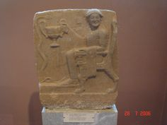 Relief from Sparta