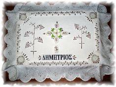 ΚΟΛΛΥΒΑ Greek Recipes, Holi, Diy And Crafts, Food And Drink, Tray, Cooking, Home Decor, Baking Center, Room Decor