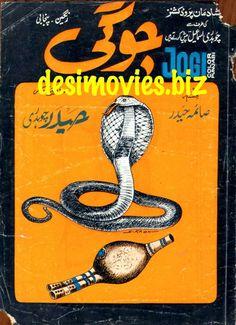 Jogi (1975) Lollywood Original Booklet