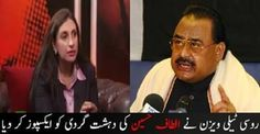 Russian television exposed the terroresm of Altaf Hussain