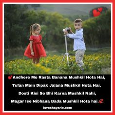 Friendship Shayari in English with Image - Love Shayari Friendship Shayari, Friendship Quotes, Shayari In English, Dosti Shayari, Forever Quotes, Zindagi Quotes, Bff Quotes, Friends Forever, Love