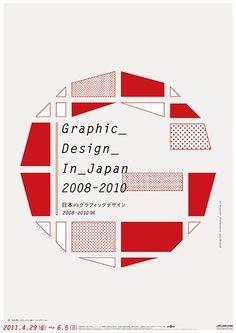 Yahoo!メール Typography Logo, Graphic Design Typography, Graphic Design Illustration, Print Layout, Layout Design, Print Design, Design Design, Book Design, Cover Design