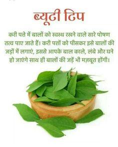 Health Tips In Hindi - Gharelu Nuskhe Good Health Tips, Natural Health Tips, Health And Beauty Tips, Healthy Tips, Ayurvedic Remedies, Hair Remedies, Home Health Remedies, Natural Health Remedies