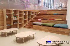 어린이 눈높이 맞춤 도서관 - 어린이도서관 : 네이버 블로그