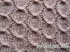 New crochet socks free pattern hooks ideas - Knitting Women Cable Knitting Patterns, Knitting Stiches, Knitting Charts, Lace Knitting, Knitting Designs, Knit Patterns, Stitch Patterns, Knitting Needles, Crochet Socks