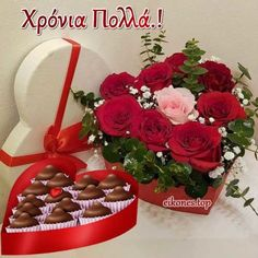 Happy Birthdays, Good Morning Quotes, Gift Wrapping, Box, Gifts, Flowers, Gift Wrapping Paper, Snare Drum, Presents