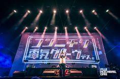 Electro Music, Fuji Rock, Techno, Japan, Concert, Concerts, Techno Music, Japanese