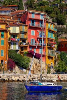 The Red house South of France     #travel #France #places