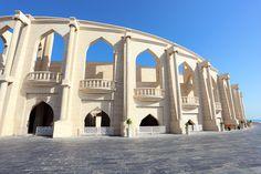 Dorf Doha auf Kuwait Reiseführer