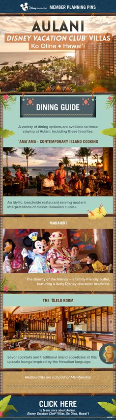 Plan your next Disney Vacation Club vacation to Aulani, Disney Vacation Club Villas, Ko Olina, Hawaii, with our helpful Member Planning Pin showing what dining locations are available at the Resort. Ama Ama, Makahiki and the Olelo Room are all restaurants located at the Resort. Click to learn more!