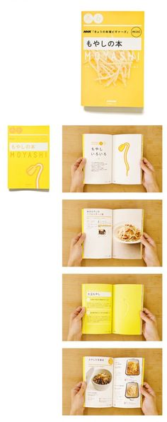 디자인 나스 (designnas) 학생 광고 편집 디자인 - 카탈로그 ...