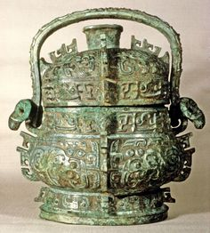 Bronze you, Early Western Zhou Dynasty, 11th-10th century BC.