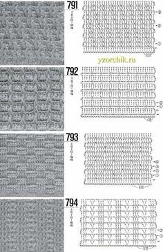 Кубики ажурные Рельефные косы и дорожки Плотные узоры Рельефные столбики
