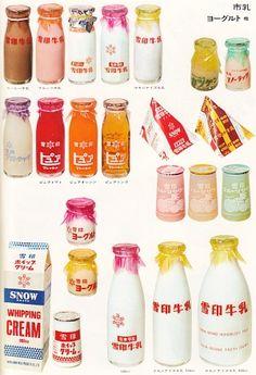 Vintage Advertisements, Vintage Ads, Vintage Designs, Brand Packaging, Packaging Design, Branding Design, Snow Cream, Retro Pop, Vintage Japanese