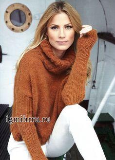 Стиль осени! Теплый пуловер свободного кроя с объемным воротом и удлиненными рукавами, от немецких дизайнеров. Вязание спицами