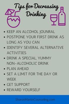 Tips for Moderating Drinking - Sharon Martin Counseling & Personal Growth From two bottles a night to one bottle a night. Honesty would help too. Quit Drinking Alcohol, Quitting Alcohol, Addiction Help, Addiction Recovery, Addiction Therapy, Moderate Drinking, Codependency Recovery, Nicotine Addiction, Alcohol Detox