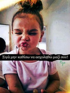 sweety....πες τα.. Fake Friend Quotes, Fake Friends, Like A Sir, Virgo Quotes, Greek Quotes, Say Something, True Words, Talk To Me, Jokes