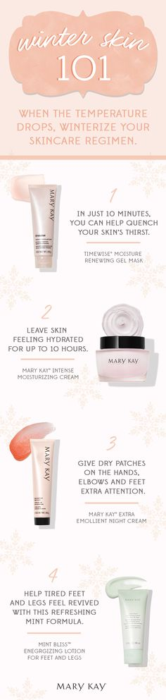Extreme temperatures can dry out even perfectly balanced skin. The best solution is to pamper, hydrate and revitalize with products that add or help your skin retain moisture. | Mary Kay