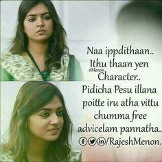 Tamil Love Quotes, Indian Quotes, Best Love Quotes, Love Quotes For Him, Pain Quotes, Song Quotes, Movie Quotes, Wisdom Quotes, Life Quotes