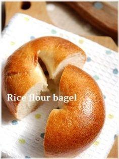 「シトギミックス 米粉ベーグル」いたるんるん   お菓子・パンのレシピや作り方【corecle*コレクル】